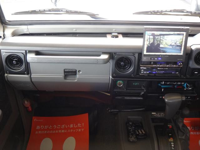 「トヨタ」「ランドクルーザー70」「SUV・クロカン」「新潟県」の中古車20