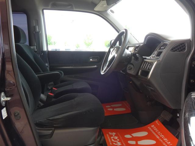 「ホンダ」「ステップワゴン」「ミニバン・ワンボックス」「新潟県」の中古車16