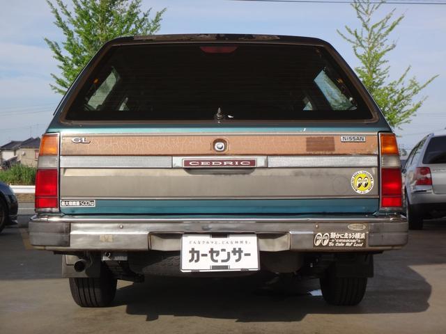 「日産」「セドリックバン」「ステーションワゴン」「新潟県」の中古車6