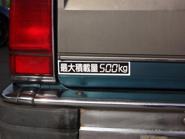 「日産」「セドリックバン」「ステーションワゴン」「新潟県」の中古車8