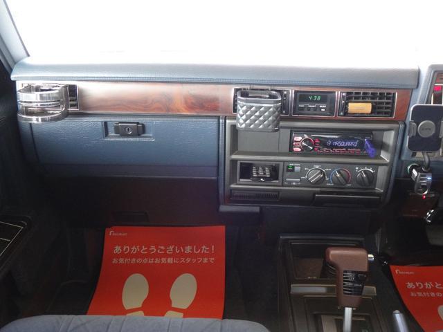 「日産」「セドリックバン」「ステーションワゴン」「新潟県」の中古車12
