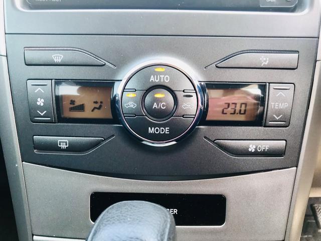 1.5X Gエディション 4WD 法人ワンオーナー ナビ(17枚目)