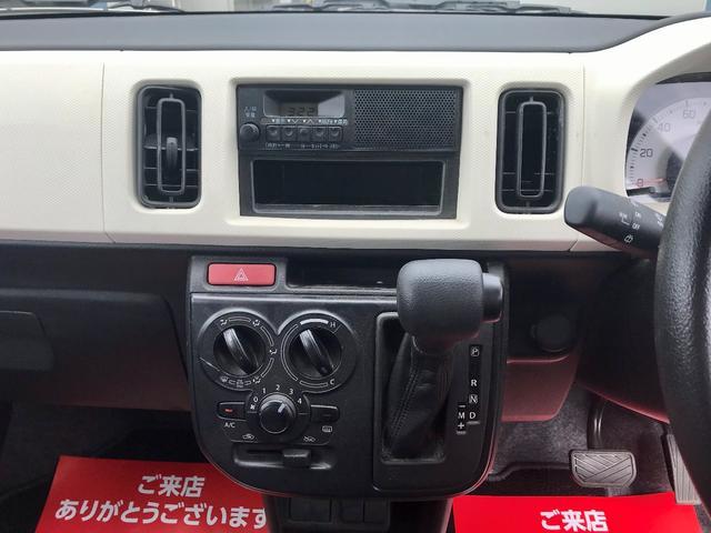 「スズキ」「アルト」「軽自動車」「長野県」の中古車14