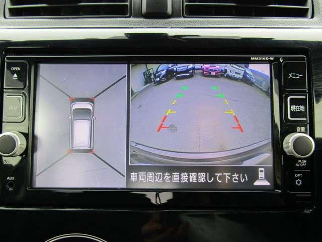 「日産」「デイズ」「コンパクトカー」「新潟県」の中古車19