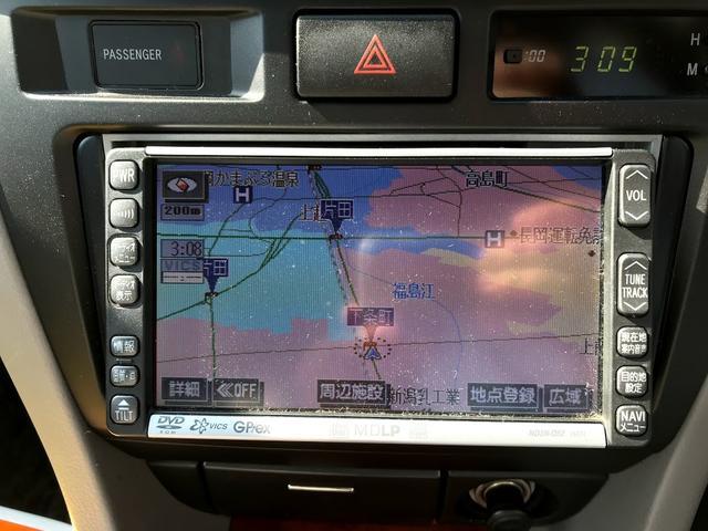 トヨタ マークII グランデG-Four 4WD ワンオーナー ABS キーレス
