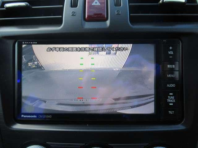 2.0i-L アイサイト 4WD 車検整備付 地デジナビ(9枚目)