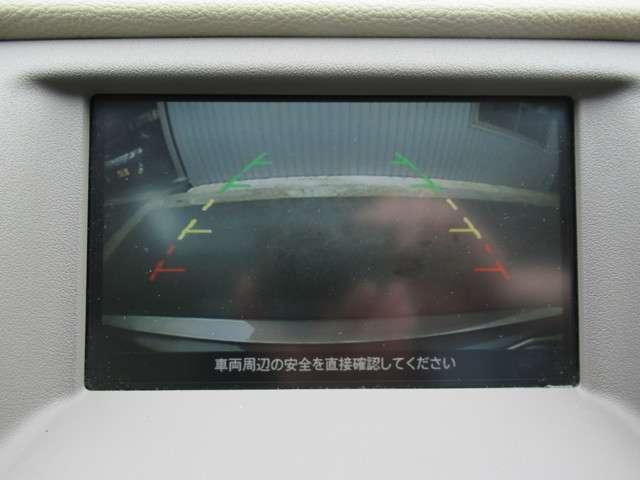 250XV FOUR 4WD 地デジナビ バックカメラ(12枚目)