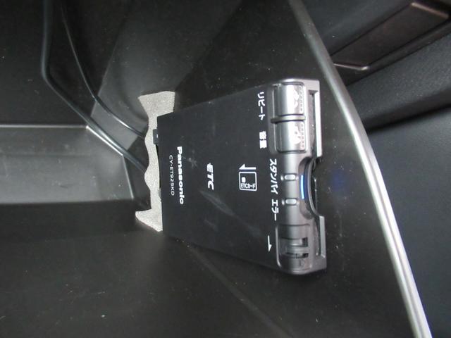 20S プロアクティブ ワンオーナー 禁煙車 純正ナビ フルセグ バックカメラ LEDヘッドライト スマートキー 冬タイヤ付(19枚目)