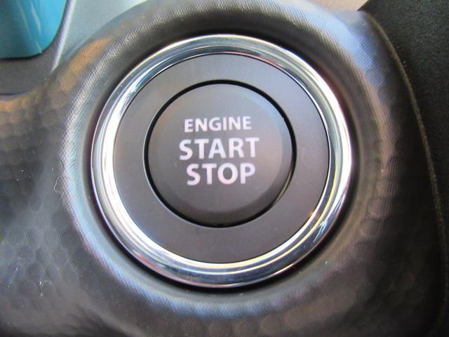 ハイブリッドX 4WD 届出済未使用車 禁煙車 新車保証 地デジナビ フルセグTV 全周囲カメラ 衝突軽減ブレーキ LEDヘッドライト 純正15インチアルミ(9枚目)