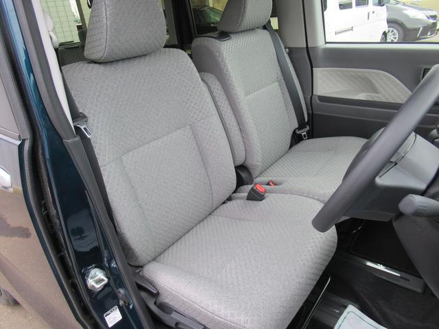 Xセレクション 新車保証 車検R5年5月 地デジナビ バックカメラ 左側電動スライド プッシュスタート シートヒーター(6枚目)