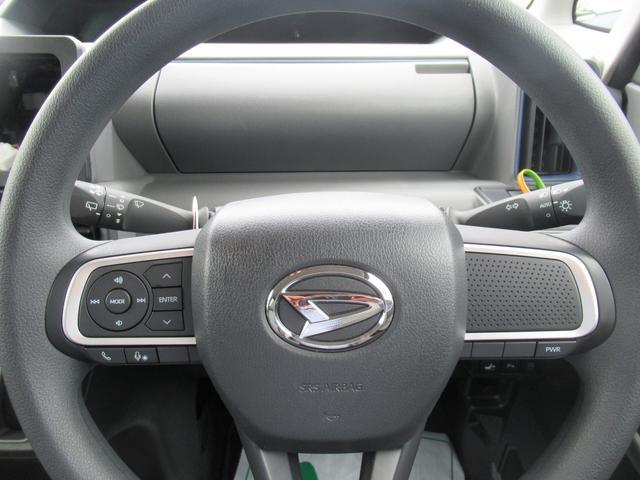 Xセレクション 新車保証 車検R5年5月 地デジナビ バックカメラ 左側電動スライド プッシュスタート シートヒーター(8枚目)