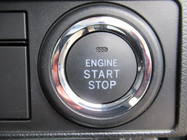 Xセレクション 新車保証 車検R5年5月 地デジナビ バックカメラ 左側電動スライド プッシュスタート シートヒーター(10枚目)