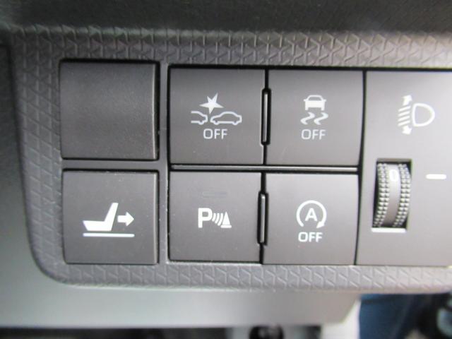 Xセレクション 新車保証 車検R5年5月 地デジナビ バックカメラ 左側電動スライド プッシュスタート シートヒーター(13枚目)