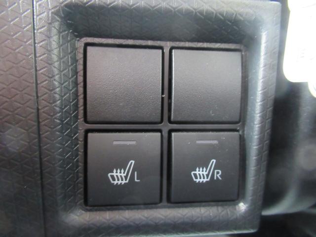Xセレクション 新車保証 車検R5年5月 地デジナビ バックカメラ 左側電動スライド プッシュスタート シートヒーター(14枚目)