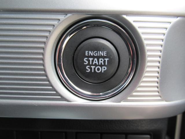 ハイブリッドX 地デジナビ フルセグ 両側電動スライド デュアルブレーキ プッシュスタート シートヒーター 衝突被害軽減ブレーキ コーナーセンサー(8枚目)