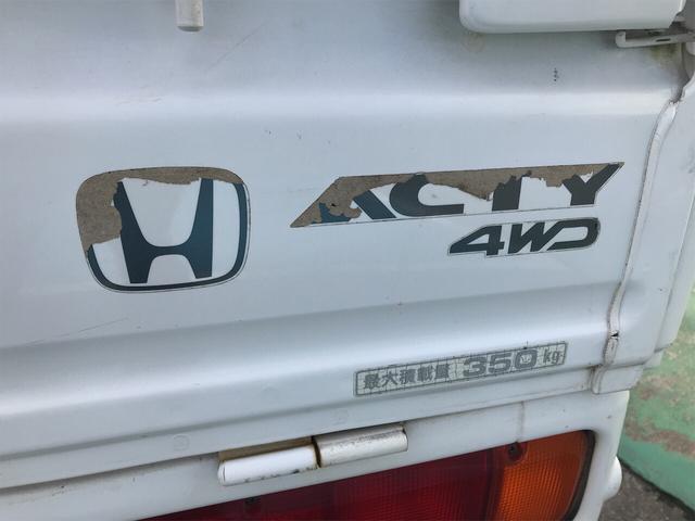 「ホンダ」「アクティトラック」「トラック」「長野県」の中古車11