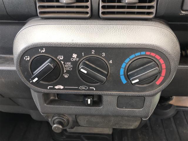 「ホンダ」「アクティトラック」「トラック」「長野県」の中古車22
