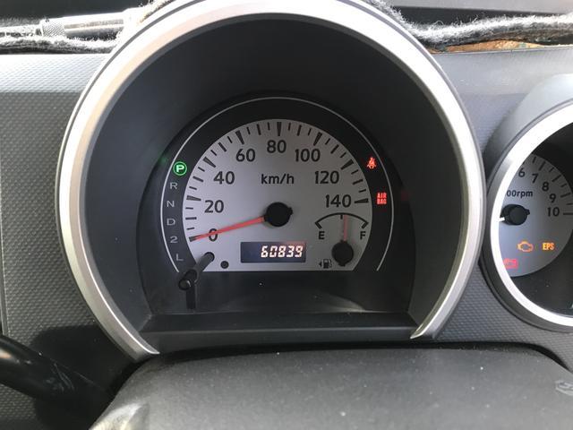 「マツダ」「AZ-ワゴン」「コンパクトカー」「長野県」の中古車27