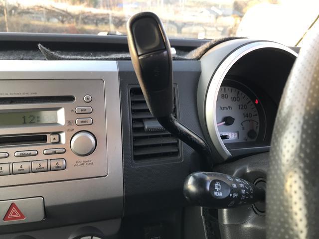 「マツダ」「AZ-ワゴン」「コンパクトカー」「長野県」の中古車29