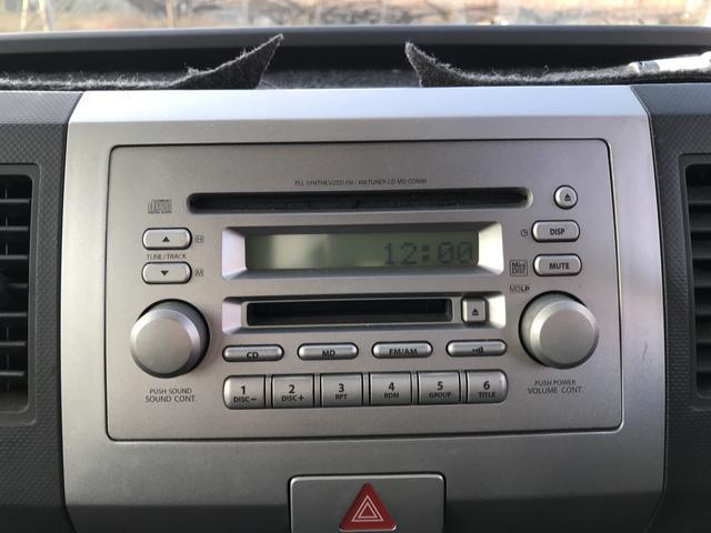 「マツダ」「AZ-ワゴン」「コンパクトカー」「長野県」の中古車30