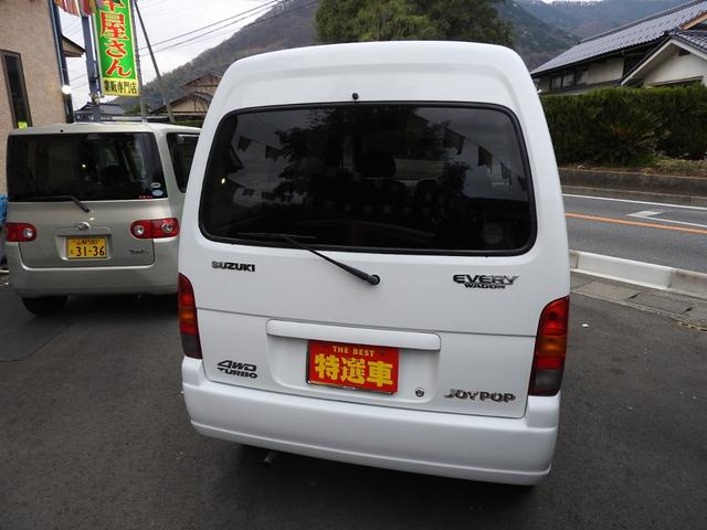 「スズキ」「エブリイワゴン」「コンパクトカー」「山梨県」の中古車5