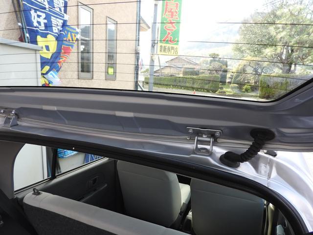 「三菱」「ミニカ」「軽自動車」「山梨県」の中古車5