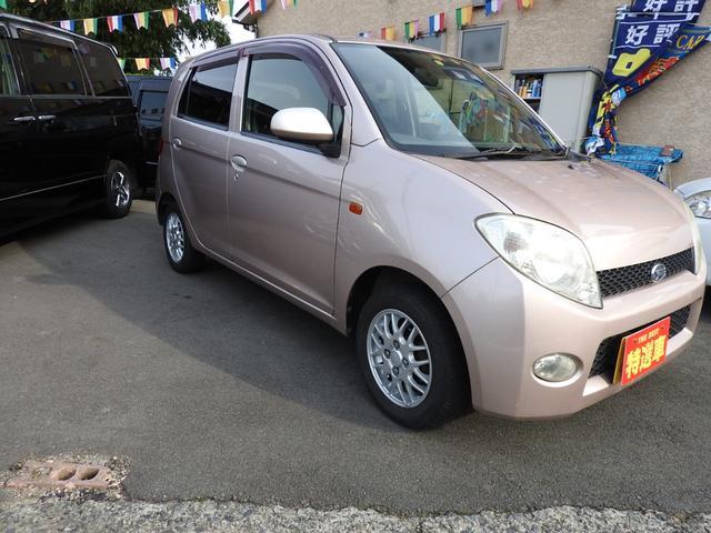「ダイハツ」「MAX」「コンパクトカー」「山梨県」の中古車4