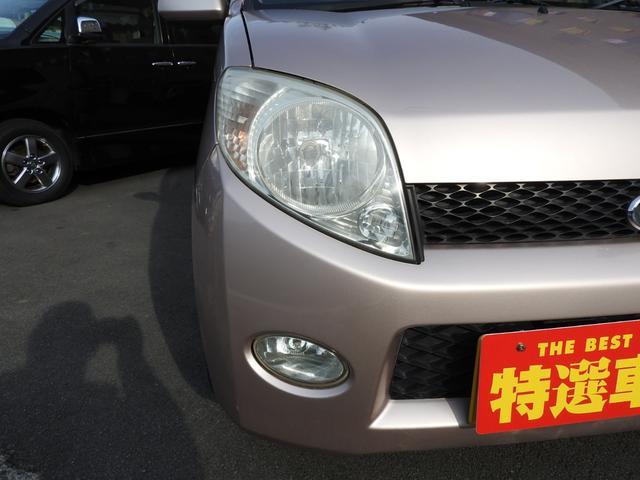 「ダイハツ」「MAX」「コンパクトカー」「山梨県」の中古車5