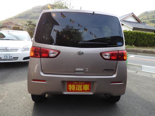 「ダイハツ」「MAX」「コンパクトカー」「山梨県」の中古車6