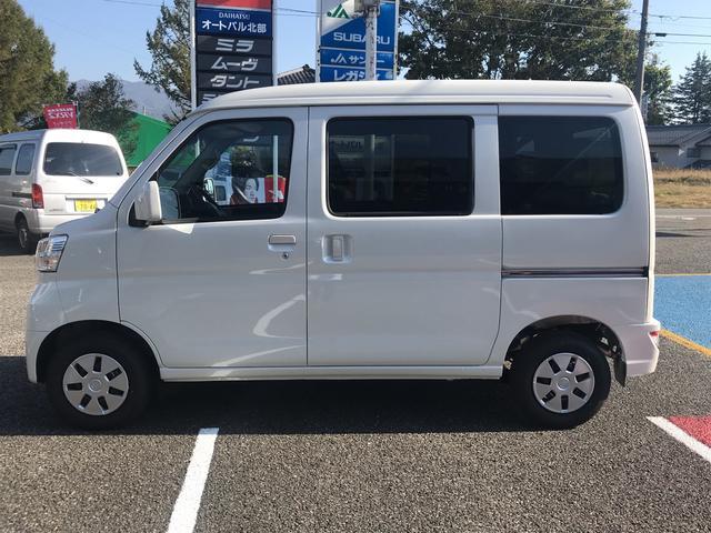 「ダイハツ」「ハイゼットカーゴ」「軽自動車」「長野県」の中古車2
