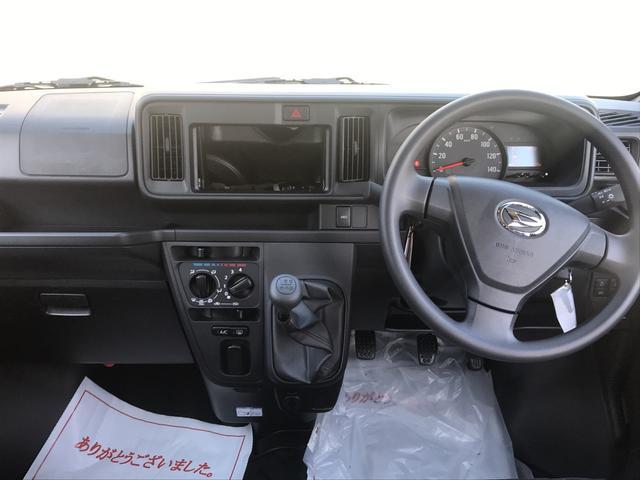 「ダイハツ」「ハイゼットカーゴ」「軽自動車」「長野県」の中古車17