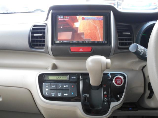 G・Lパッケージ SDナビ フルセグ バックカメラ ETC 片側電動スライドドア プッシュスタート オートエアコン アイドリングストップ 横滑り防止(10枚目)