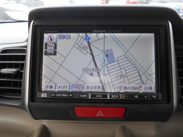 G・Lパッケージ SDナビ フルセグ バックカメラ ETC 片側電動スライドドア プッシュスタート オートエアコン アイドリングストップ 横滑り防止(11枚目)
