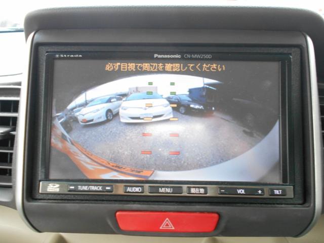 G・Lパッケージ SDナビ フルセグ バックカメラ ETC 片側電動スライドドア プッシュスタート オートエアコン アイドリングストップ 横滑り防止(13枚目)