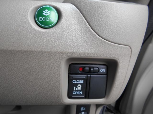 G・Lパッケージ SDナビ フルセグ バックカメラ ETC 片側電動スライドドア プッシュスタート オートエアコン アイドリングストップ 横滑り防止(18枚目)