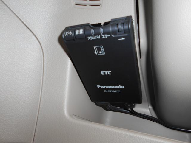 G・Lパッケージ SDナビ フルセグ バックカメラ ETC 片側電動スライドドア プッシュスタート オートエアコン アイドリングストップ 横滑り防止(20枚目)