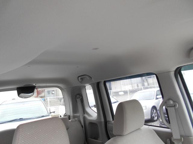 G・Lパッケージ SDナビ フルセグ バックカメラ ETC 片側電動スライドドア プッシュスタート オートエアコン アイドリングストップ 横滑り防止(23枚目)