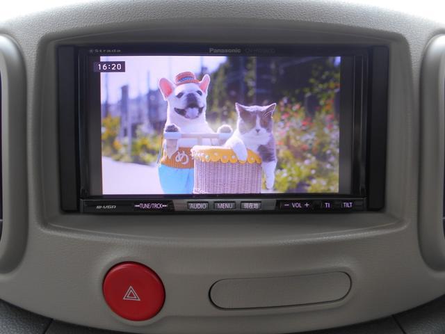15X Vセレクション HDDナビ フルセグ CD・DVD再生 ETC プッシュスタート オートエアコン(12枚目)