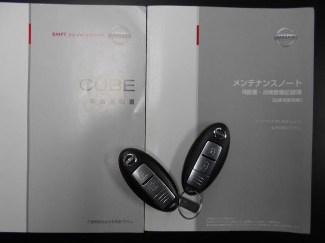15X Vセレクション HDDナビ フルセグ CD・DVD再生 ETC プッシュスタート オートエアコン(23枚目)