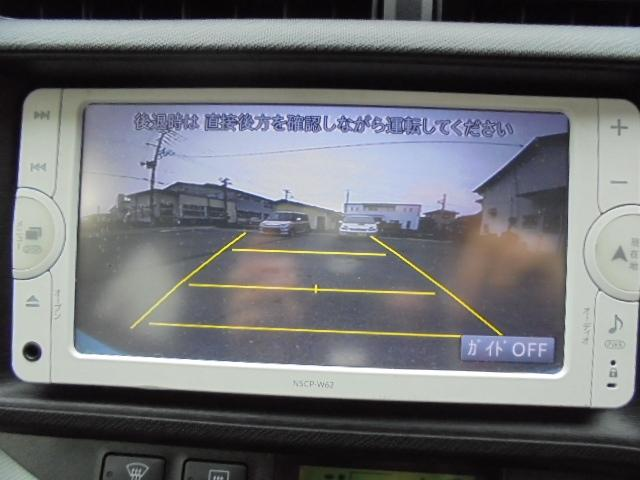 S SDナビ/TV バックカメラ スマートキー ETC パワーウインドウ CDオーディオ 電動格納式ドアミラー AC パワーステアリング ABS ディスチャージヘッドライト ダブルエアバック(17枚目)