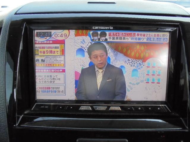 XS HID DVD再生 エアロ SDナビ TV スマートキー ベンチシート ABS 電動格納ミラー オートエアコン(17枚目)
