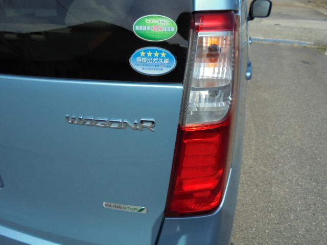 FX アイドリングストップ ETC 社外14アルミ 電格ミラー キーレス ABS ベンチシート パワステ Wエアバッグ PW オートエアコン S-エネチャージ CDプレイヤー(10枚目)