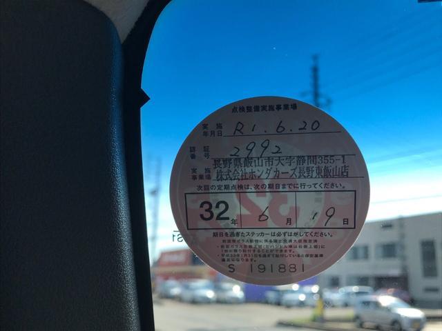 「ホンダ」「N-BOX」「コンパクトカー」「長野県」の中古車23