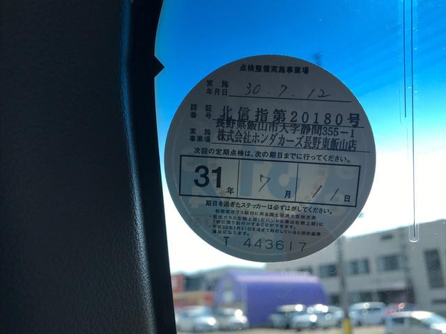 「ホンダ」「N-BOXカスタム」「コンパクトカー」「長野県」の中古車25