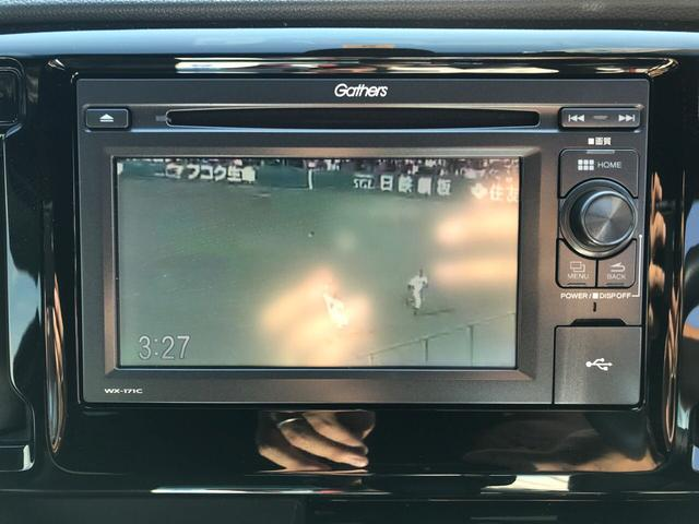 G・ターボパッケージ 4WD バックカメラ TV ドラレコ(15枚目)