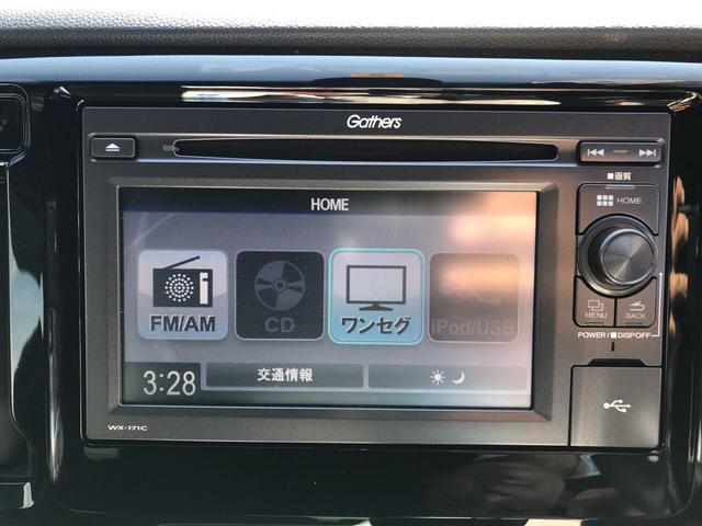 G・ターボパッケージ 4WD バックカメラ TV ドラレコ(16枚目)