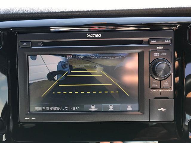 G・ターボパッケージ 4WD バックカメラ TV ドラレコ(17枚目)