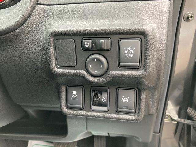 X FOUR 4WD 禁煙車 インテリジェントキー ナビ バックカメラ ドライブレコーダー(17枚目)