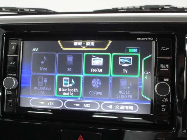 三菱 eKスペースカスタム 660 カスタム T セーフティ プラス ED 首都圏仕入