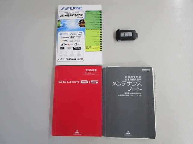 2.4 G パワーPKG 4WD HDDナビ 後席モニター(20枚目)